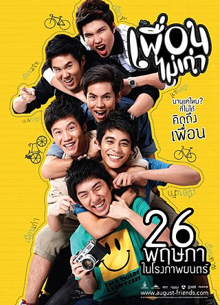 where to download thai movies torrent