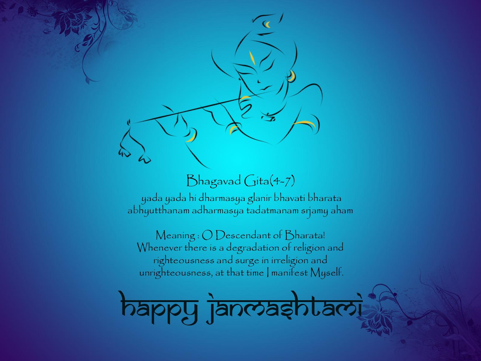 happy krishan janmashtami imges pics and photos