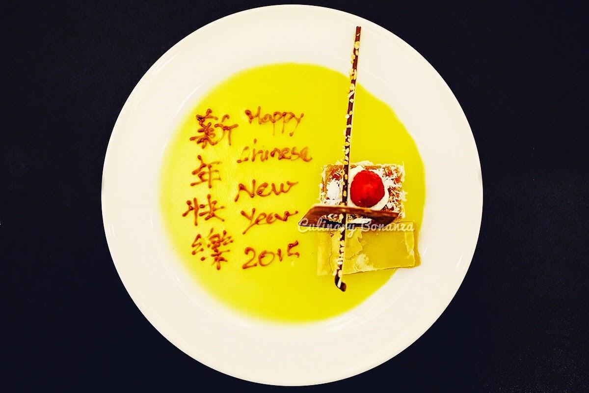 Chinese Dessert (www.culinarybonanza.com)