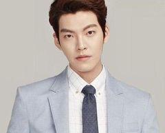 Biodata Kim Woo Bin Pemeran Choi Young Do