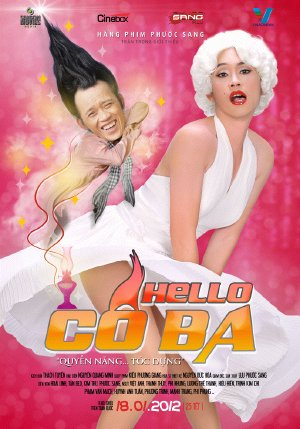 Hello C Ba (2012)