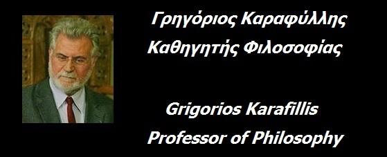 Karafillis