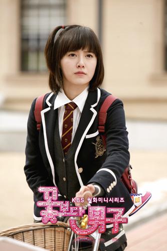 Koo Hye Sun es Geum Jan Di