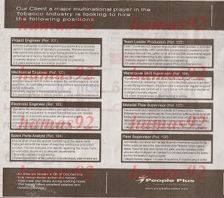 جزء 2 وظائف جريدة الأهرام الجمعة 29/11/2013, وظائف خالية مصر الجمعة 29 نوفمبر 2013