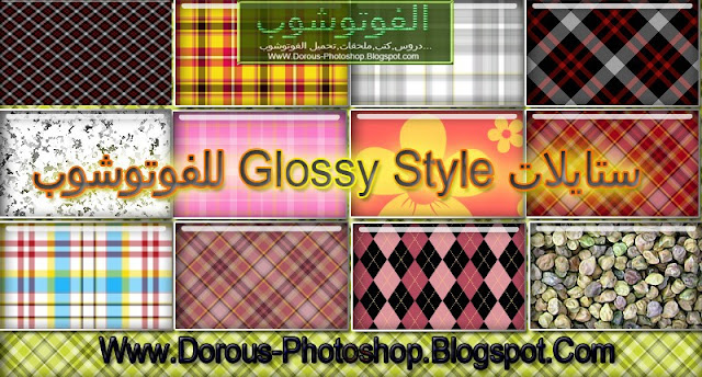 "������� "" ����� "" ������� (������� ���������) Glossy Styles photoshop"