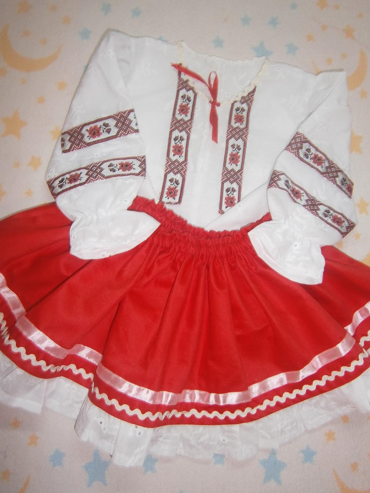 украинский костюм ,вышиванка ,ворочка