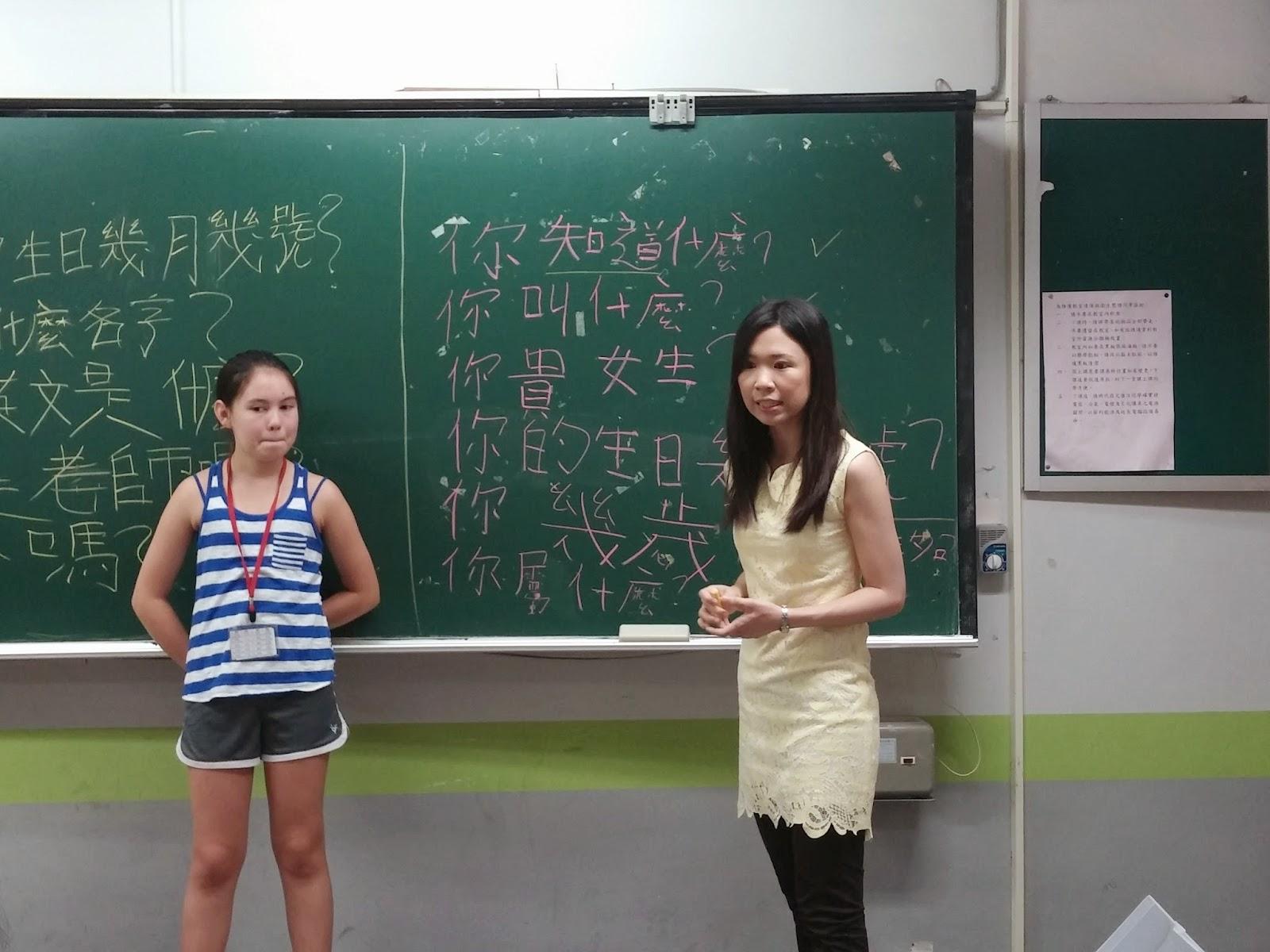 NTNU Mandarin Training Center Summer camp