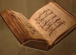 imam malik, imam malik bin anas, landasan hukum, hukum