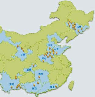 天倫燃氣 1600 城市燃氣項目