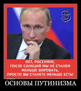 """Порошенко и Меркель скоординировали позиции стран в """"нормандском формате"""" - Цензор.НЕТ 4833"""