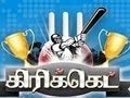 Cricket News 19-04-2014 – Sun News