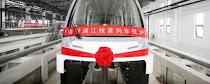 Perú y China pioneros en trenes sin maquinista