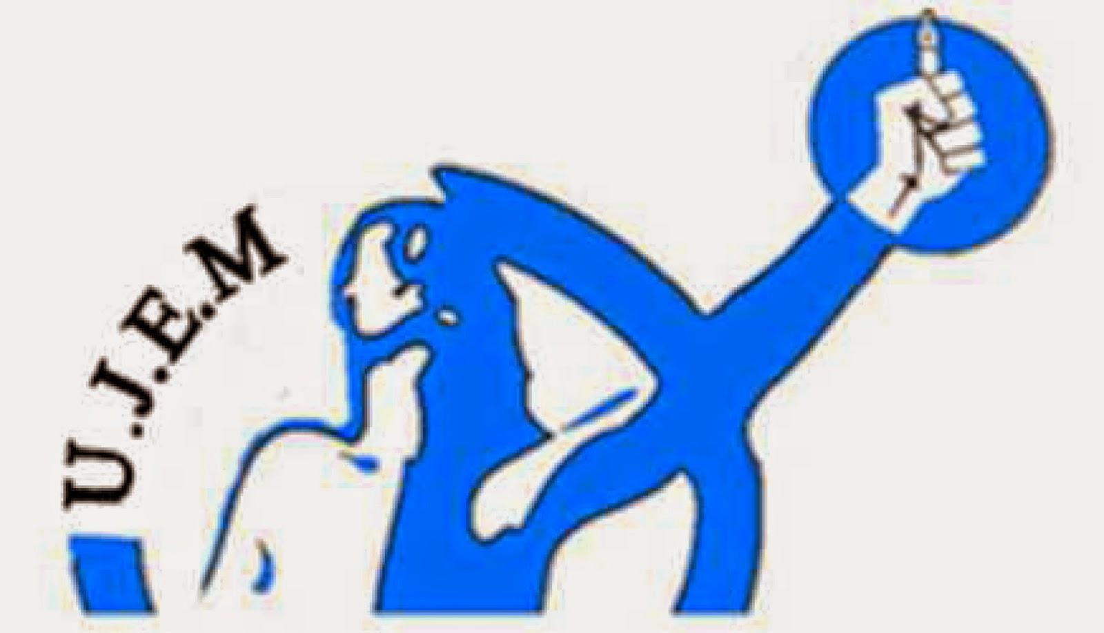المكتب الوطني لاتحاد شباب التعليم بالمغرب (إِ.شَ.تَ.مَ JEM)، يستنكر إقصاء الموظفين من اجتياز مباراة ولوج المراكز الجهوية