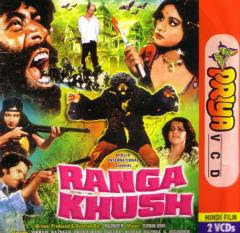 Ranga Khush 1975 Hindi Movie Watch Online