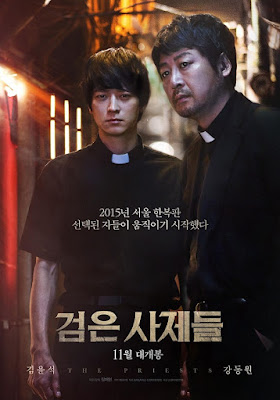 Biodata Pemeran Film Korea The Priest
