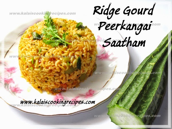 Simple Peerkanggai Saatham | Ridge Gourd Rice - Easy Lunch Recipe