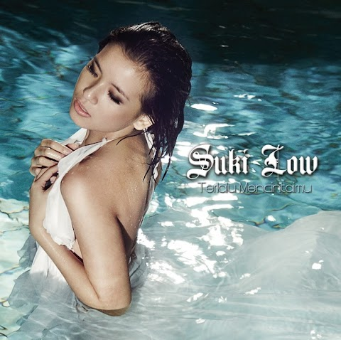 Suki - Terlalu Mencintaimu MP3