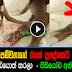 Jilted Girlfriend sets fire her Boyfriend's pubic area while he's sleeping