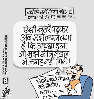 narendra modi cartoon, bjp cartoon, parliament, nda government, cartoons on politics, indian political cartoon, corruption cartoon