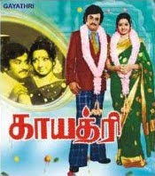Gayathri 1977 Tamil Movie Watch Online