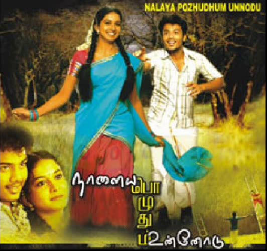 Naalaya Pozhudhu Unnodu 2007 Tamil Movie Watch Online