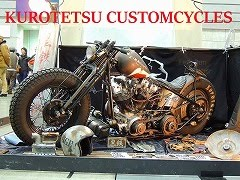 KUROTETSU CUSTOMCYCLES HP