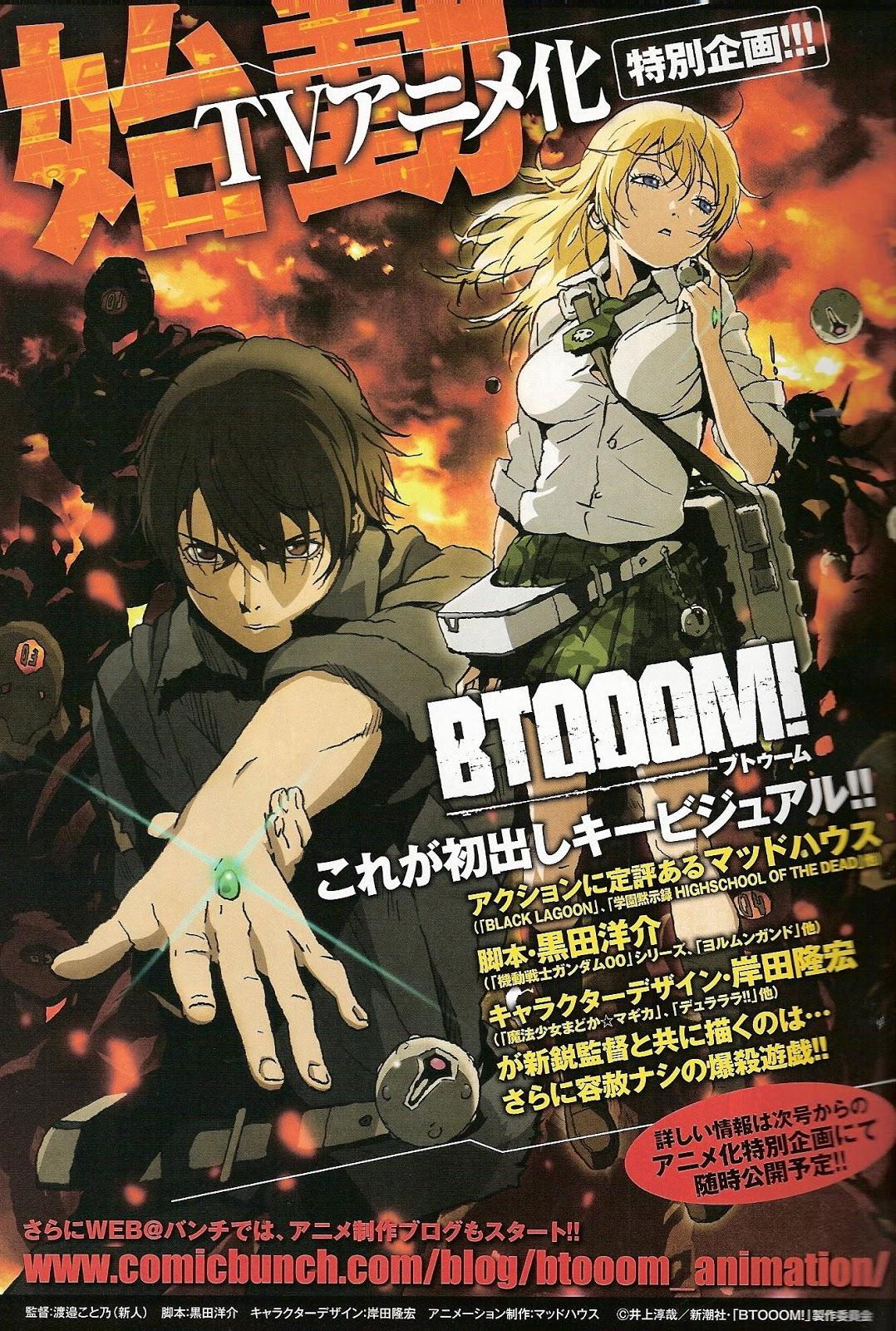 Btooom! - 01-12 End [720p][อัดจาก TV]-[Soundtrack บรรยายไทย]