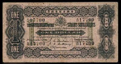 $1 Straits Settlements