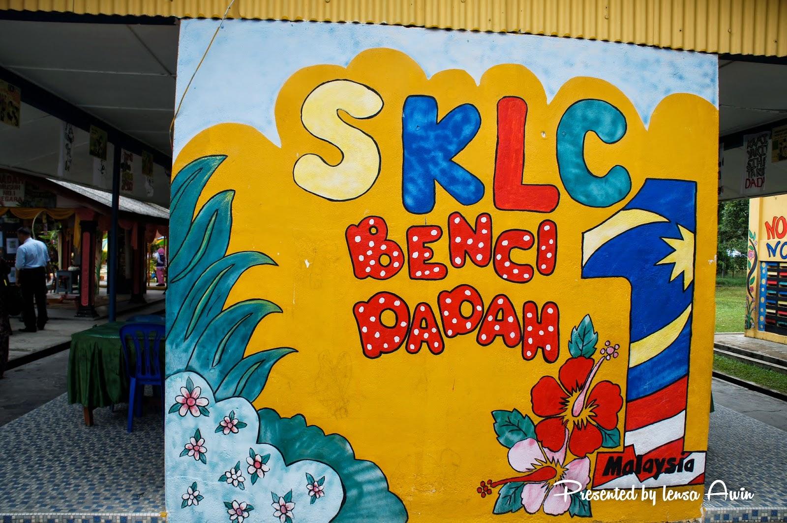 Transformasi pendidikan pencegahan dadah ppda daerah kuantan for Mural sekolah