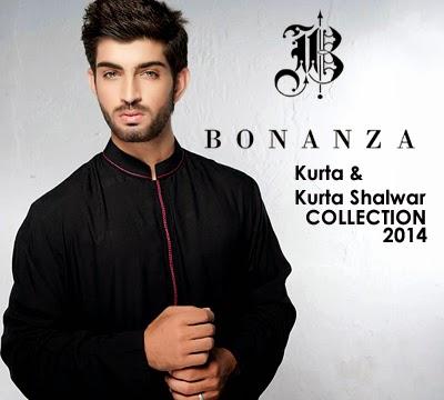 Kurta Pics 2014 Kurta Designs 2014-2015