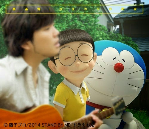 stand by me doraemon ost 3