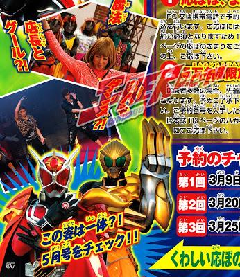 Kamen Rider Wizard Hyper Battle Dvd Dance Ring Showtime