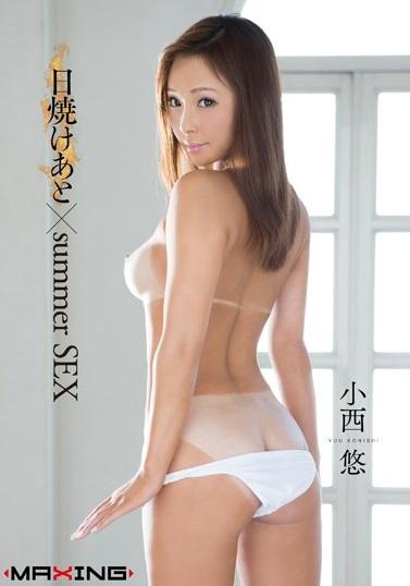 JAV ONLINE 823 Sunburn After × Summer SEX Konishi Yu