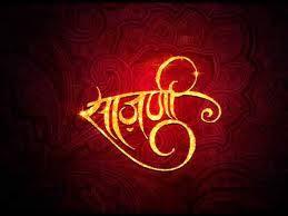 Saazni by shekhar ravjiani marathi mp3 song