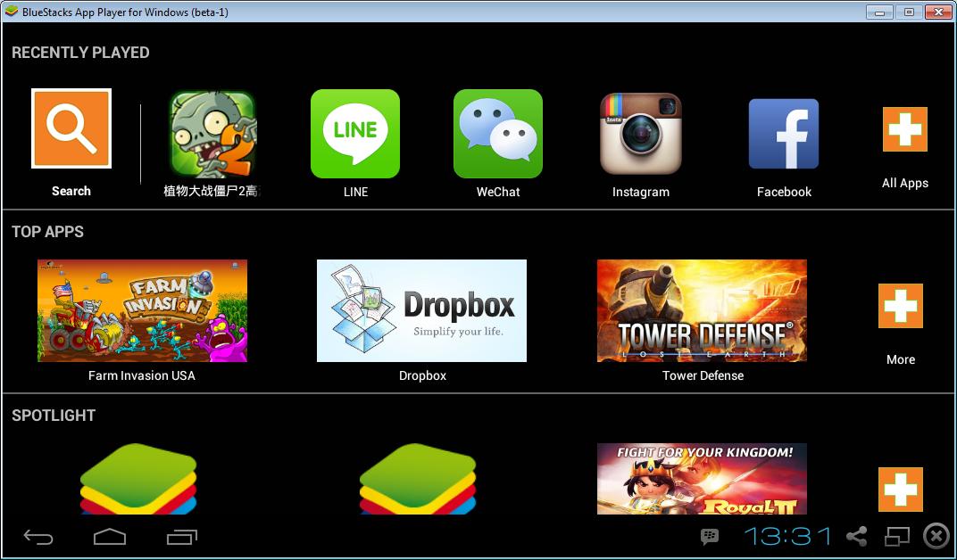 berbagai aplikasi Android di PC dengan mudah. Bahkan games dengan