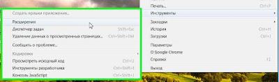 Расширение Google Chrome для предварительного просмотра результатов поиска