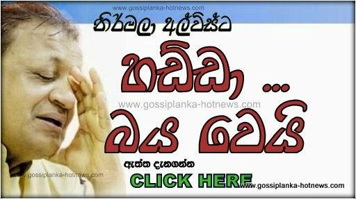 http://www.gossiplanka-hotnews.com/2014/08/hudson-samarasinghe-scolds.html