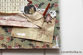 Новогодняя открытка своими руками. Скрап-бумага, высечка, кружево, прищепка, штампы. Магазин Скрапбукшоп.