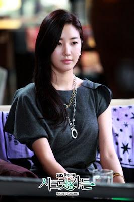 Foto Im Ah Young Secret Garden Korean Dram