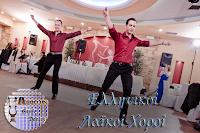 http://apollondancestudio.blogspot.gr/p/ellhnikoi-laikoi-xoroi-istoria.html