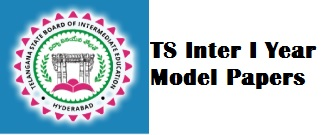 intermediate first year model papers Ap inter 1st year question papers 2017 model question paper, frequently asked questions, last five year question bank is available on our web portal.