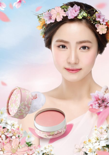 Shin Se Kyung for Nature Republic