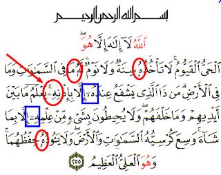 Contoh Mad Silah Qasirah dan Mad Silah Towilah