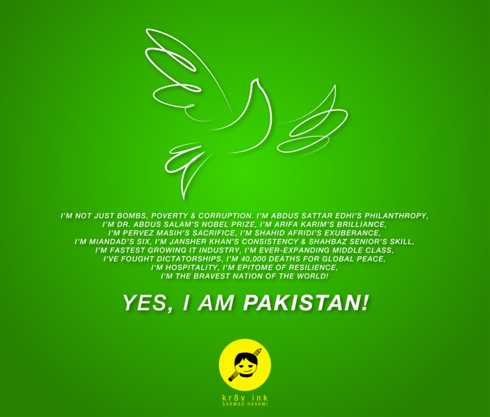 Yes i am Pakistan...!!!