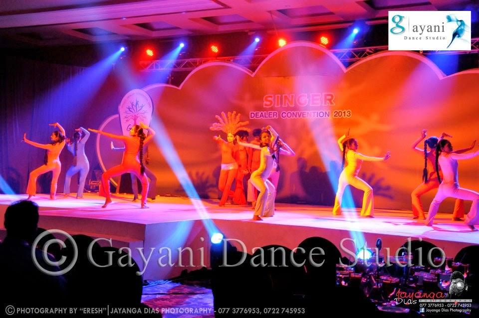 Gayani Dancing Studios