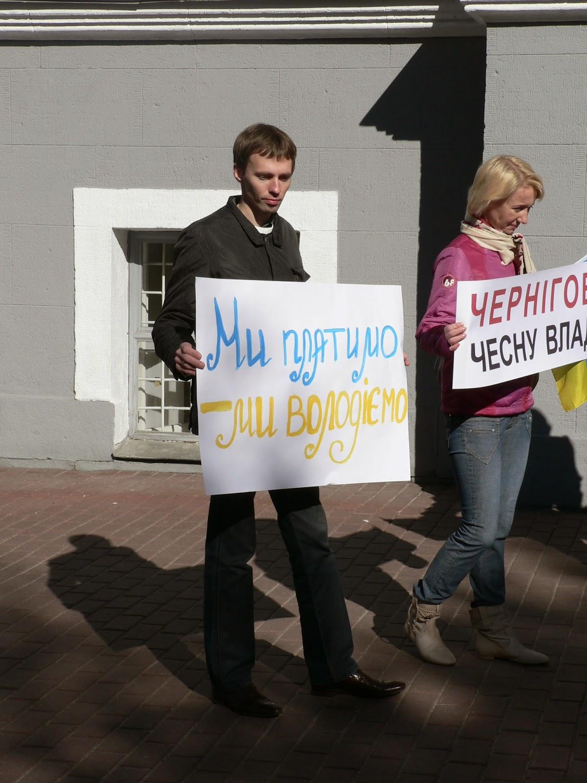 Митинг-Украина