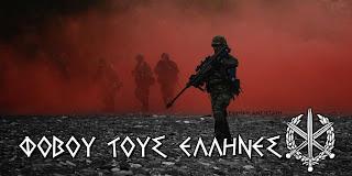 ΠΡΟΣ ΣΤΕΛΕΧΗ Ε.Δ. Μην αυτοκτονείτε: Πολεμήστε αυτό που σας πληγώνει!!! ΒΙΝΤΕΟ!!
