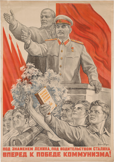 was the leadership of lenin the Stalin was not the natural successor of vladimir lenin, but he was able to  the  soviet communist party to become the undisputed leader of the.