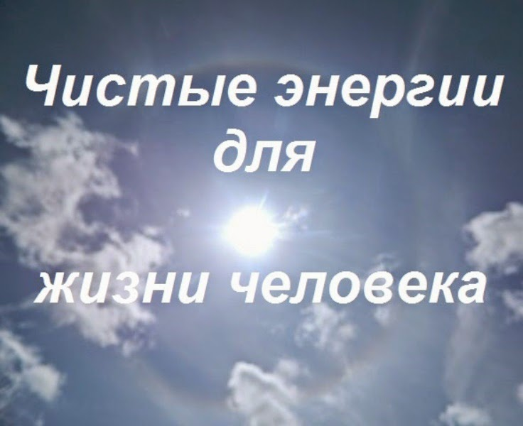 Межгалактический Энергоинформационный Центр Сусликовой А.А.