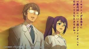 Phim Anime de Wakaru Shinryounaika